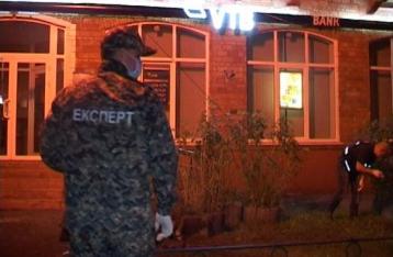 Ночной взрыв возле банка в Киеве расследуется как теракт