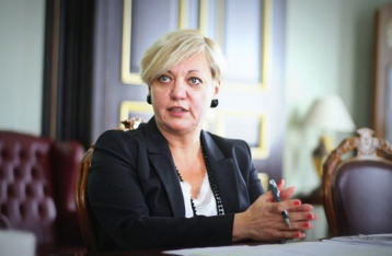 Гонтарева: Экономика Украины восстанавливается