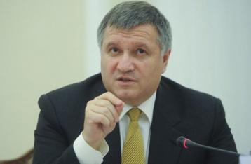 Аваков настаивает на нелегальности изъятой партии янтаря
