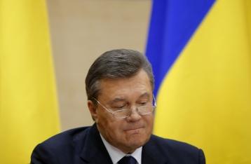 ГПУ через газету вызвала Януковича на допрос