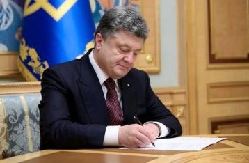 Порошенко подписал указ о создании ряда ВГА в Донецкой области