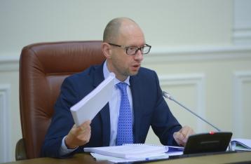 Кабмин одобрил второй пакет санкций против РФ