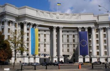 МИД Украины направил РФ ноту протеста в связи с визитом Путина в Крым