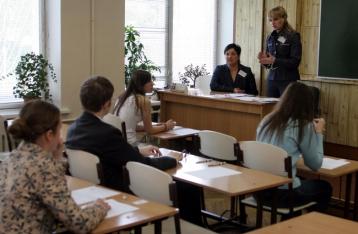 «Рулетка» для школьников Крыма