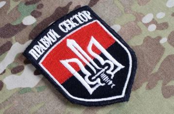 Командира закарпатского «Правого сектора» объявили в розыск