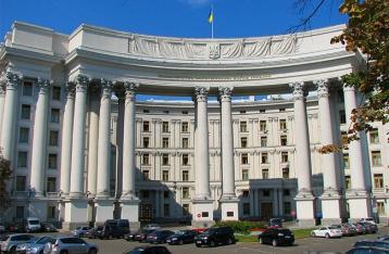 В МИД назвали условие присоединения Польши к переговорам по Донбассу