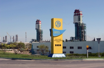 Кабмин отложит приватизацию ОПЗ