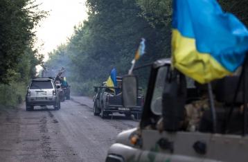 Матиос обнародовал список украинских бойцов, погибших под Иловайском