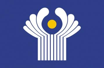 С 24 августа Украина выходит из системы розыска СНГ