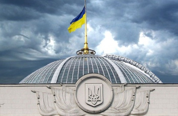 Внеочередное заседание Рады состоится 31 августа
