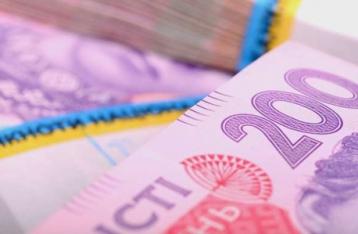 СМИ: Кредиторы согласились списать Украине 20% госдолга