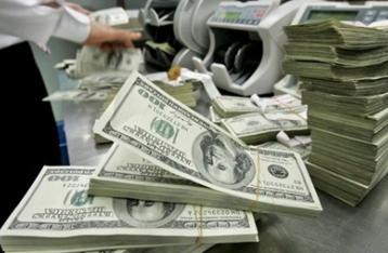 Минфин: Украина выплатила очередной купон евробондов