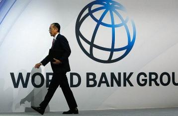 Всемирный банк выделил Украине еще $500 миллионов