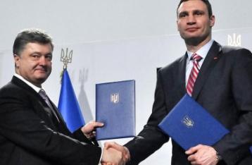 Кличко избрали руководителем партии БПП «Солидарность»