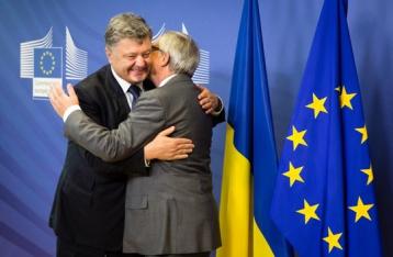 Украина и ЕС определят «красные линии» для России