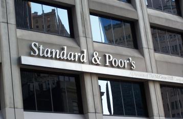 S&P подтвердило долгосрочный кредитный рейтинг Украины