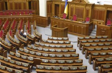 Начало заседания Рады перенесли на 12:00