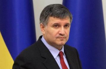 Аваков обвинил Тягнибока и его партию в событиях под Радой