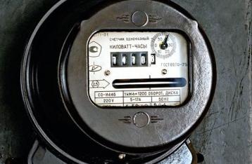 С сегодняшнего дня в Украине дорожает электроэнергия