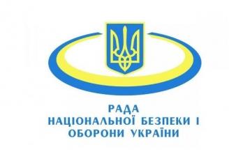 СНБО одобрил расширение санкций против России