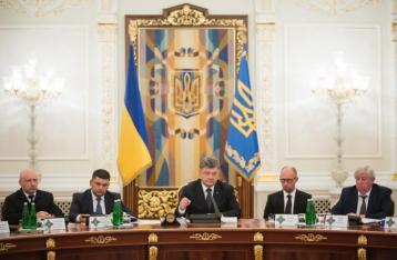 Президент: Военная доктрина определяет РФ противником и предполагает членство в НАТО