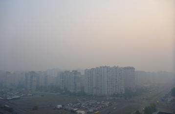 Из-за масштабного лесного пожара Киев окутало едким дымом