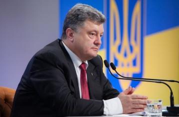 Порошенко предлагает провести общественное обсуждение проекта судебной реформы