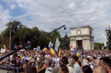 Столицу Молдовы охватили протесты