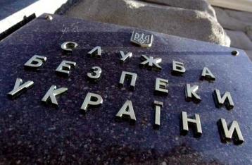 СБУ не согласна с версией ФСБ о незаконном пересечении границы десантниками
