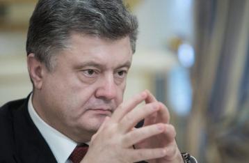 Порошенко: Россия пытается дестабилизировать Украину изнутри