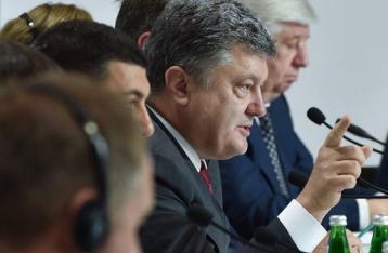 Порошенко допускает пересмотр изменений в Конституцию, если Минск-2 сорвется