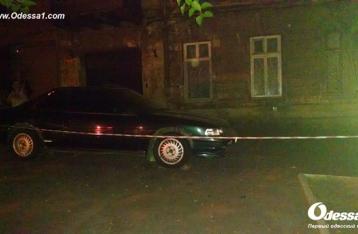 В Одессе ночью взорвали гранату