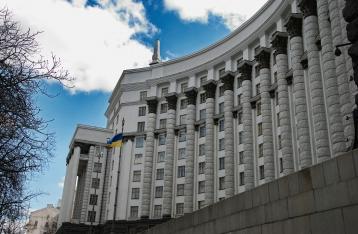 Кабмин утвердил проект бюджета-2016