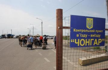 Татары назвали дату перекрытия границы с Крымом