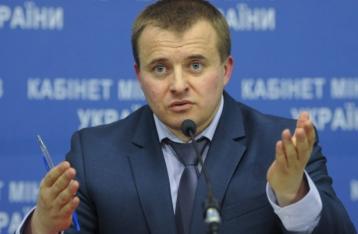 Демчишин: Цена российского газа – нерыночная
