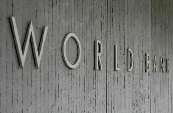 Всемирный банк выделил Украине $500 миллионов на развитие финсектора