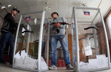 Выборы в ДНР назначили на 18 октября