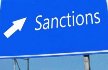 Обнародован список физлиц, попавших под санкции Украины