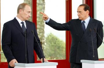 СБУ запретила Берлускони въезд в Украину