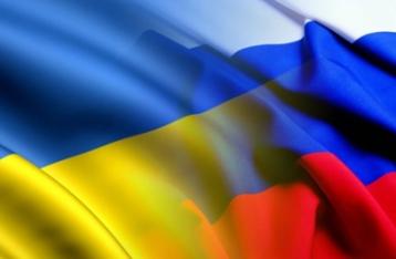 В МИД РФ заявили, что санкции Киева подрывают Минские соглашения