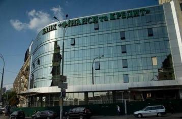 НБУ признал неплатежеспособным банк «Финансы и Кредит»