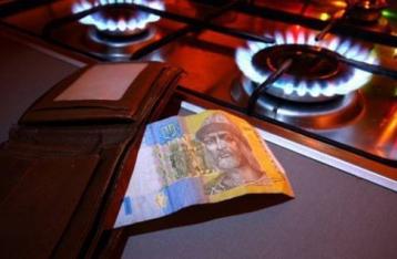 Минэнергоугля не видит оснований для пересмотра тарифов на газ