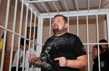 Суд арестовал Мосийчука на два месяца
