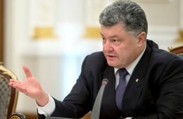 Порошенко: Санкции против РФ усилят в случае невыполнения Минских соглашений