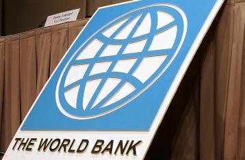 Всемирный банк прогнозирует падение ВВП Украины на 12%