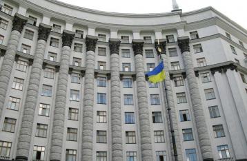 Украина объявила о начале реструктуризации госдолга