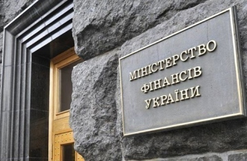 Минфин намерен завершить реструктуризацию до 1 декабря