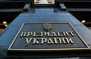 У Порошенко объяснили, почему не ответили на петицию об оружии