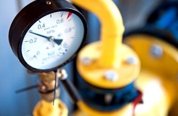 РФ определила цену на газ для Украины в четвертом квартале