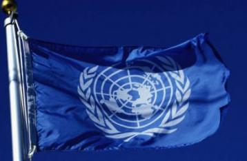 ЛНР приказала агентствам ООН покинуть Луганск